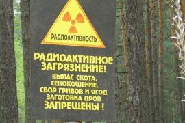 visitare-chernobyl